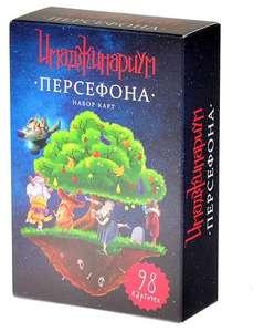 Дополнение для настольной игры Имаджинариум Персефона/Пандора/Ариадна