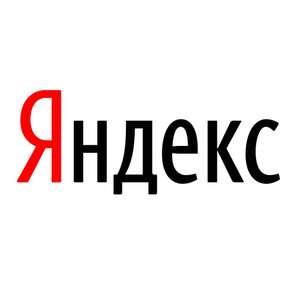Дополнительный возврат 25% баллами в Яндекс.еда (магазины, рестораны) для владельцев подписки ПЛЮС