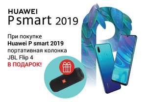 Huawei P Smart 2019 + JBL Flip 4