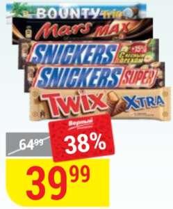 Шоколадные батончики Snikers,Mars,Twix,Bounty 70-95г
