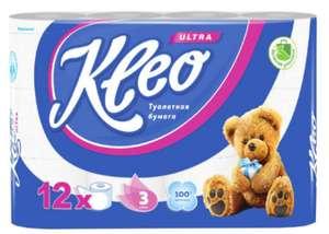 [Мск] Туалетная бумага Kleo ultra 3 слоя 12 рулонов
