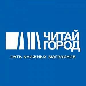-20% на книги в рамках акции БиблиоНочь