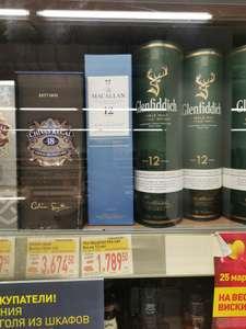 Скидка на виски в Billa 50% (например Macallan 0,5)