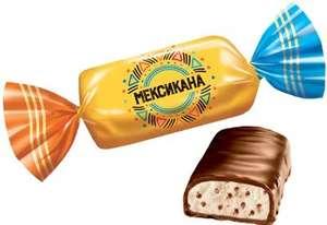 Конфеты Мексикана, кг