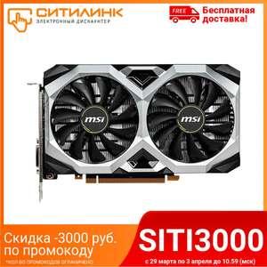 Видеокарта MSI nVidia GeForce GTX 1660SUPER, GTX 1660 SUPER VENTUS XS OCV1, 6Гб, GDDR6, OC, Ret