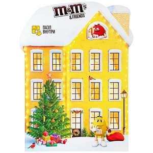 Подарочный набор конфет M&M's Дом с окошками (МО, возможно везде)