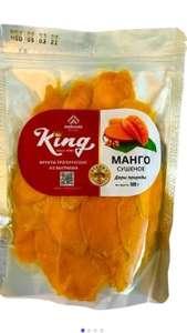 Манго King сушеное, 500 г