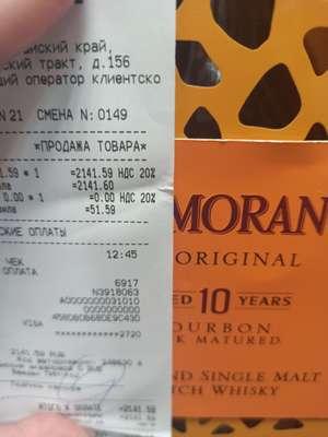 Виски Glenmorangie Original 50% в Ленте