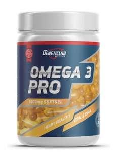 Омега-3 GeneticLab Nutrition, Pro Omega 3 35% 1000 mg, 300 капсул