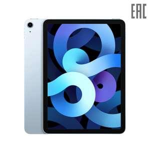 "Планшет Apple 10.9"" iPad Air Wi-Fi 64 ГБ (2020) на Tmall"