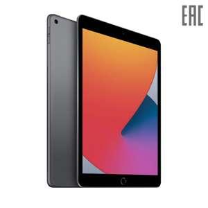 Apple iPad 2020 32 Гб (все цвета) на Tmall + версия с LTE за 37591₽