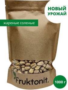 Фисташки Fruktonit, жареные соленые, 1000 г