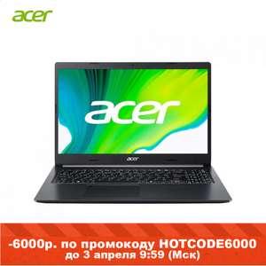 "Ноутбук ACER Aspire 5 A515-44-R8C0 (15.6"", IPS, Ryzen 7 4700U, 16Гб, 1ТБ SSD, Vega 7)"
