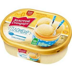Мороженое Золотой стандарт 500 грамм в ассортименте
