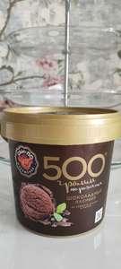 Пломбир шоколадный от САМ-ПО 0.5кг в ГУЛЛИВЕР