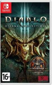 [Switch] Diablo III: Eternal Collection