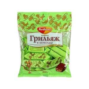 Конфеты Грильяж в шоколаде РОТФРОНТ, 200 гр.