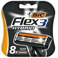 Сменные кассеты Bic 3 Flex Hybrid, 8 шт.