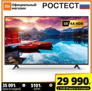 "Телевизор 55"" Xiaomi Mi TV 4A 55 Smart TV 4K на Tmall"