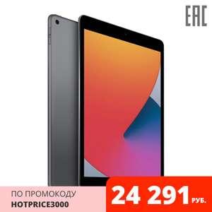 Планшет Apple iPad 2020 Wi-Fi 32 ГБ на Tmall