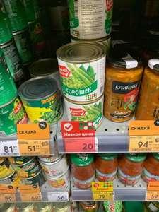 """[Аксай] Горошек зеленый консервированный """"Красная цена"""", 425 мл."""