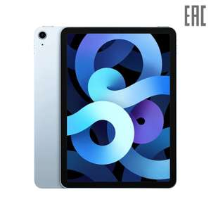 Планшет Apple iPad Air 10.9 2020 Wi-Fi 64 ГБ на Tmall