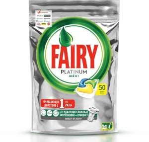 Fairy Platinum All in 1 капсулы, лимон для посудомоечной машины, 50 шт