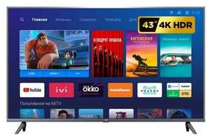 "Телевизор Xiaomi Mi TV 4S 43 T2 Global 42.5"" (2019), темный титан"