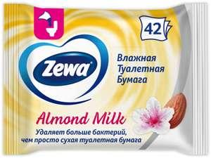 Влажная туалетная бумага Zewa Миндальное молочко, 42 лист. 4 упаковки (акция 3=4)