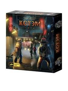 Настольная игра Cosmodrome Games Котэм Сити