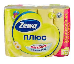 Туалетная бумага Zewa Плюс Ромашка двухслойная, 12 рул. 4 упаковки (акция 3=4)