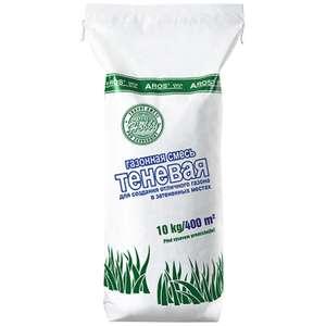 [Мск и м/б другие города] Семена газонной травы AROS Теневая 10 кг