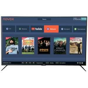Телевизор Novex NVX-65U321MS, 65 дюймов, (+2899 бонусов)