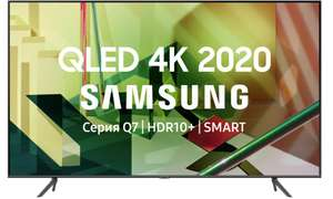 "Телевизор QLED Samsung QE65Q70TAU 65"" (2020) (120HZ/HDMI2.1) 4K UHD Smart TV"