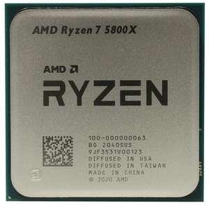 Процессор AMD Ryzen 7 5800X, OEM 8/16 ядер, 3.8/4.7ГГц