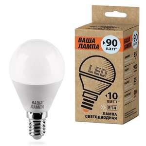 [Нижний Новгород] Лампа светодиодная 10w 25s45gl10e14-p е14 шар 4000к Ваша лампа (Wolta) в магазине НОХТ