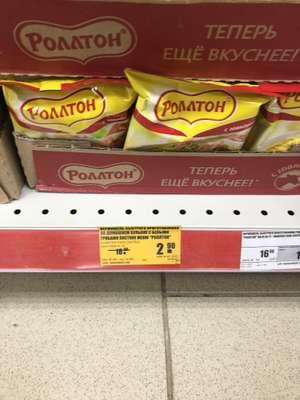 [Смоленск] Ролтон с грибами в магазине Микей