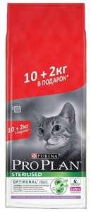 Сухой корм для стерилизованных кошек Pro Plan Sterilised, с индейкой 12 кг