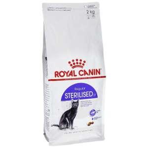 Сухой корм Royal Canin Sterilised 2 кг (в приложении)