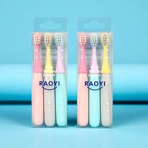 Детские зубные щетки MEEEGOU AP01 (3шт.)
