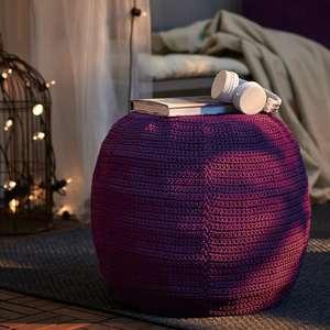 Пуф для дома/сада IKEA Otterön Оттерён / Innerskär Иннерскэр фиолетовый (бирюзовый в описании)