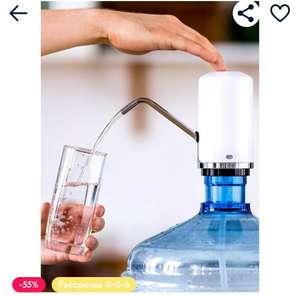 Помпа для воды аккумуляторная 2000mAh