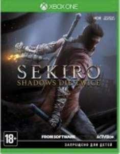 [Xbox One] Sekiro: Shadows Die Twice