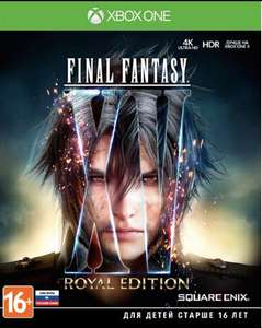 [Xbox One] Final Fantasy XV Royal Edition