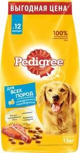 """Корм сухой """"Pedigree"""" для взрослых собак всех пород, с говядиной, 13 кг"""