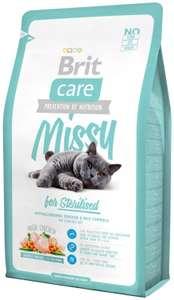 Корм сухой для кошек BRIT Care Cat Missy for Sterilised гипоаллергенный, для стерилизованных, 2000г, Чехия