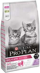 Сухой корм для котят Pro Plan Delicate, с индейкой 10 кг