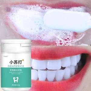 Паста для отбеливания зубов 50 гр
