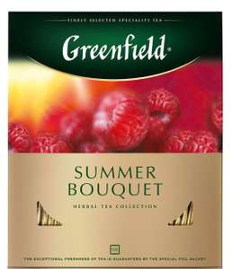 """Чай Greenfield """"Summer Bouquet"""" в пакетиках травяной аром. малина, шиповник, яблоко, 100 пак."""