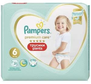 Подгузники-трусики детские PAMPERS Premium Care Pants Extra Large 6, 15+ кг, 31шт, Польша